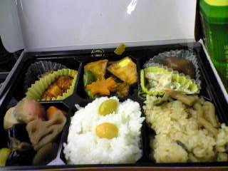 Train Lunch