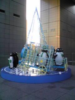 昼間のペンギン